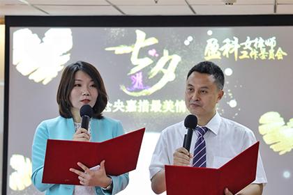 曹晓静律师接受凤凰网专访:成年兄姐对未成年弟妹有扶养义务吗