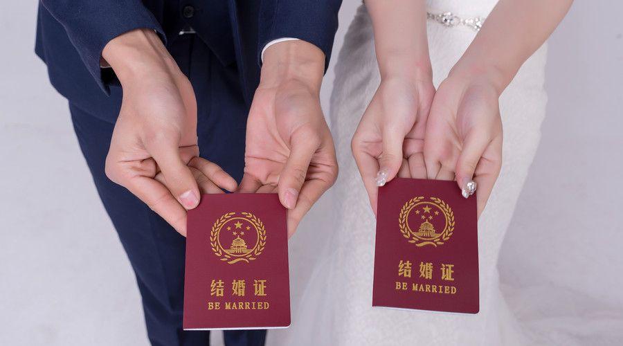 涉外结婚是怎样登记