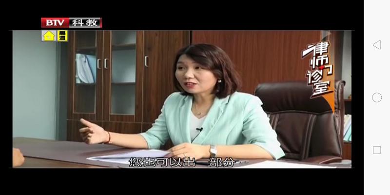 曹晓静律师团队代理原告离婚纠纷,顺利调解离婚