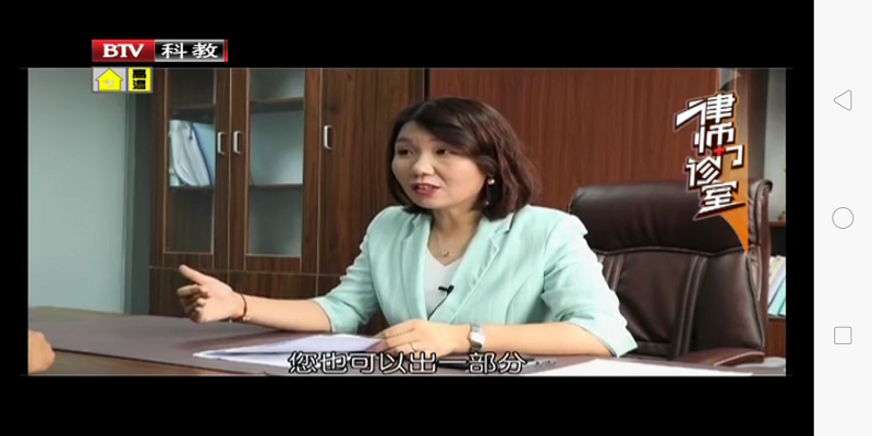 曹晓静律师团队代理同居析产纠纷案例—假离婚变真,该如何追回自己的财产