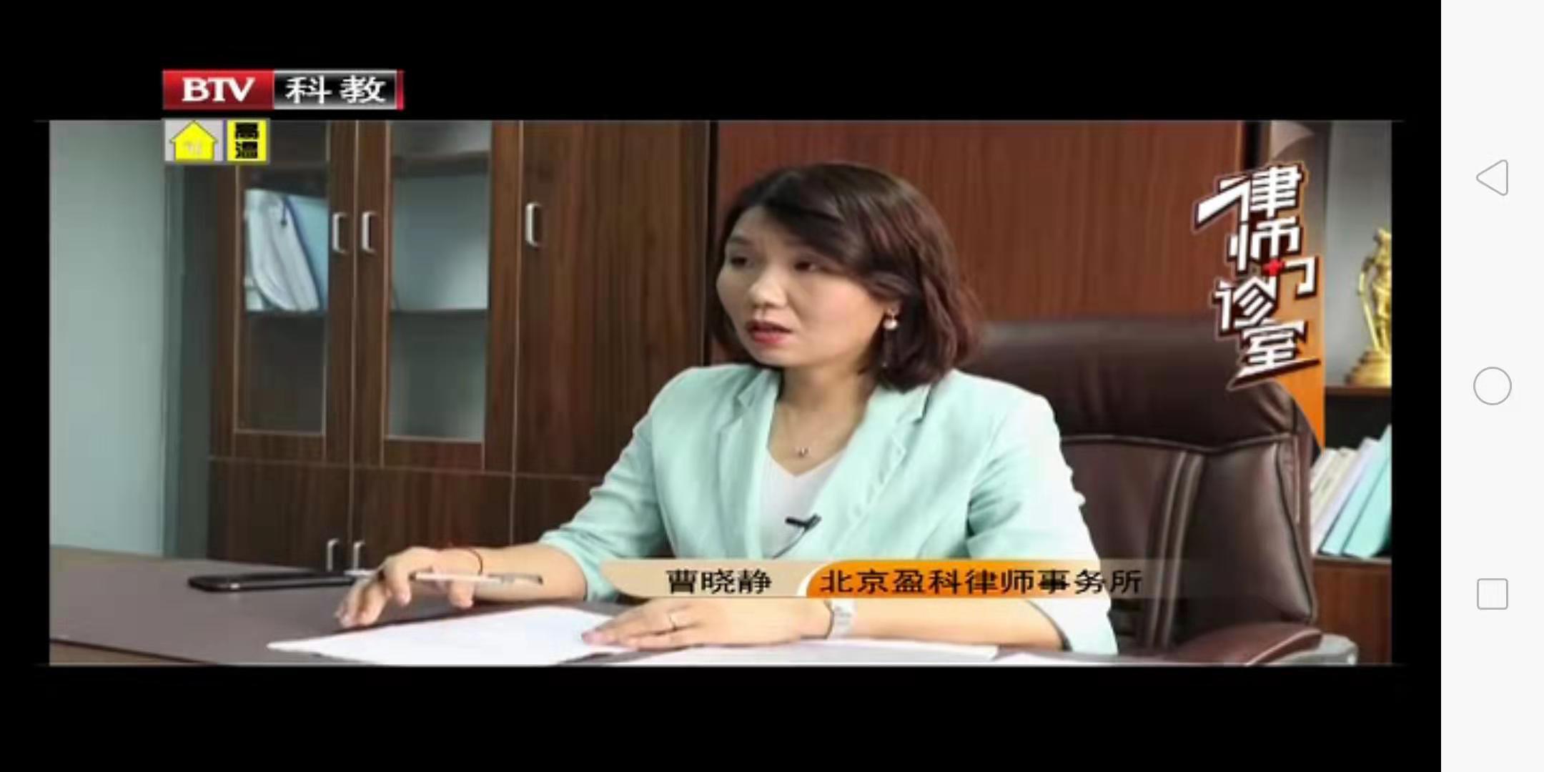 曹晓静律师团队代理继承纠纷,为当事人争取到房子的所有权