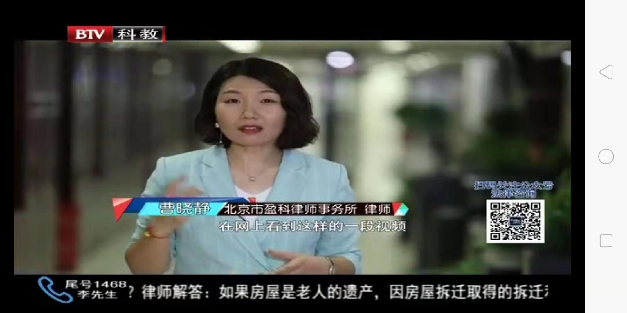 曹晓静律师代理离婚诉讼, 争取到房屋折价款