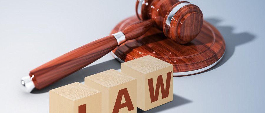 涉外婚姻离婚适用哪国法律